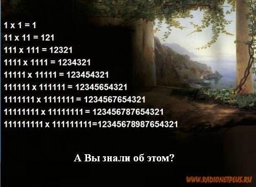 1305572432_magija-chisel (500x365, 31Kb)