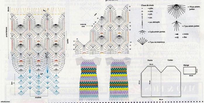 платье 2 (700x351, 106Kb)
