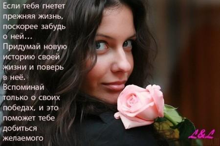 3806745_1223929363_001 (450x300, 42Kb)