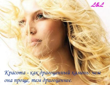 3806745_1223929382_003 (450x347, 46Kb)