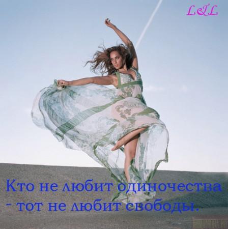 3806745_1223929402_006 (448x450, 43Kb)