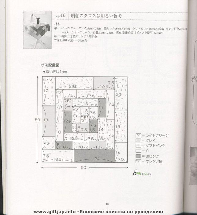 Scan-045 (644x700, 60Kb)