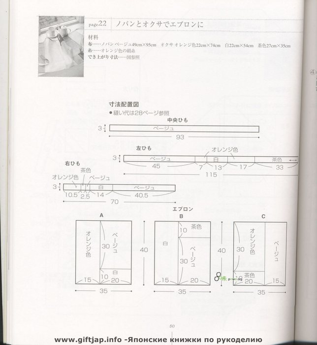 Scan-049 (644x700, 52Kb)