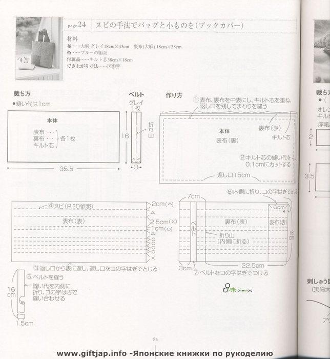 Scan-053 (644x700, 65Kb)
