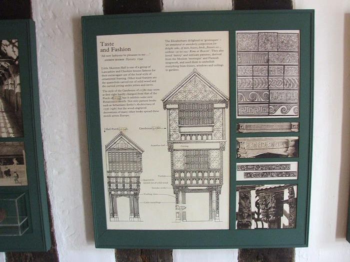 Литтл Моретон Холл - Little Moreton Hall 12118