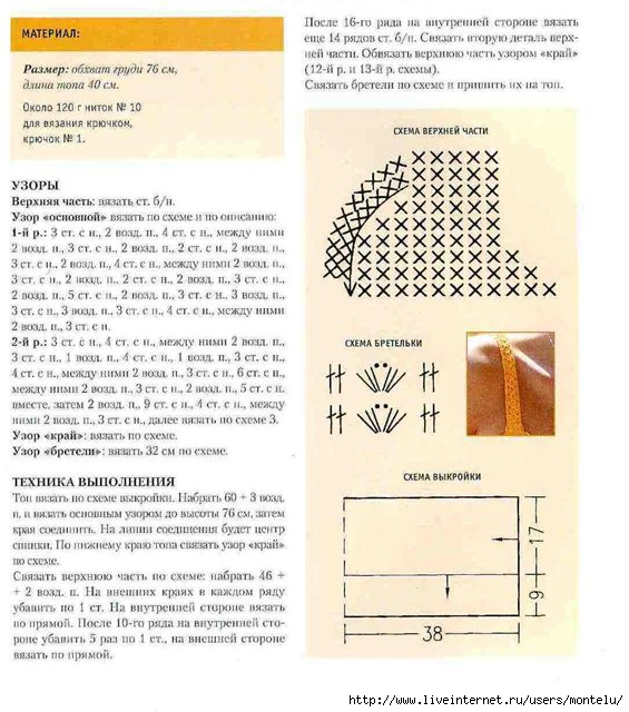 c52dbdeca563 (565x640, 210Kb)