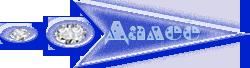 ДАЛЕЕ44 (250x68, 24Kb)