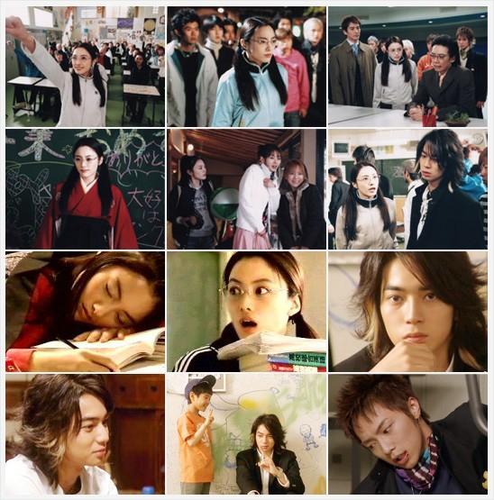 http://img1.liveinternet.ru/images/attach/c/3/75/660/75660103_2038335_gokusen2.jpg