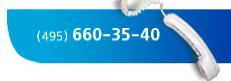 Телефон кадрового агентства kaus-medicina (231x81, 23Kb)