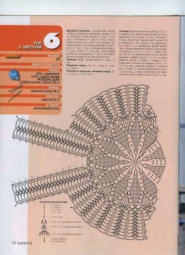 4324794_kamizelka1 (372x512, 53Kb)
