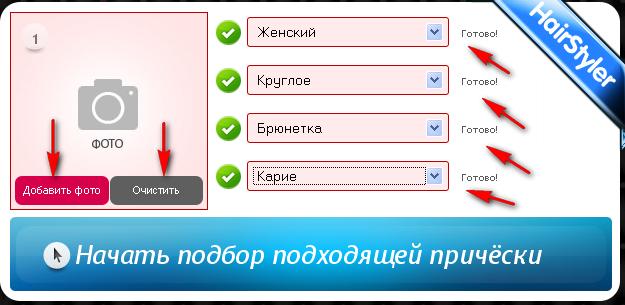 4389339_primer (625x305, 91Kb)