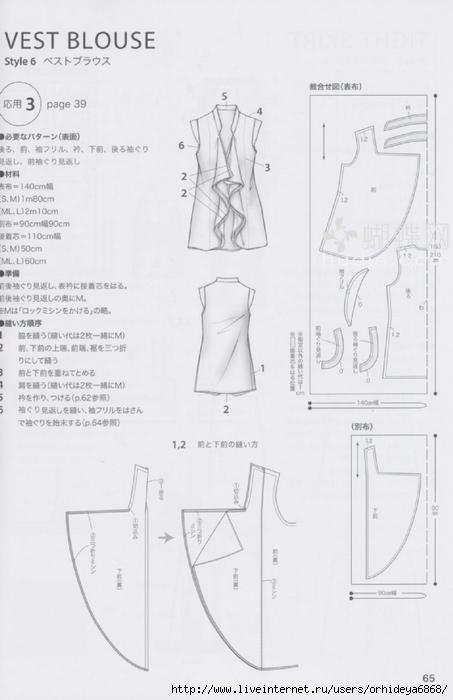 вязанные прозрачные платья