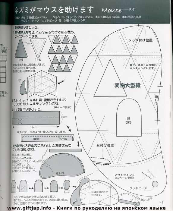 scan-046 (574x700, 85Kb)