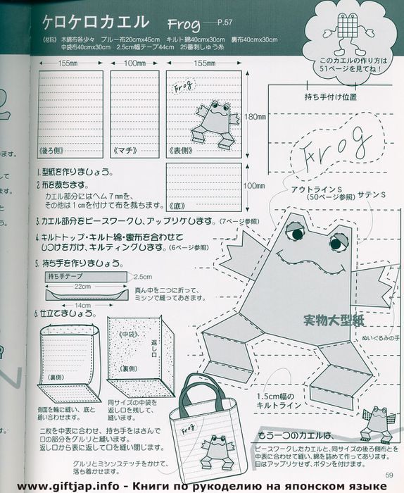 scan-062 (574x700, 100Kb)