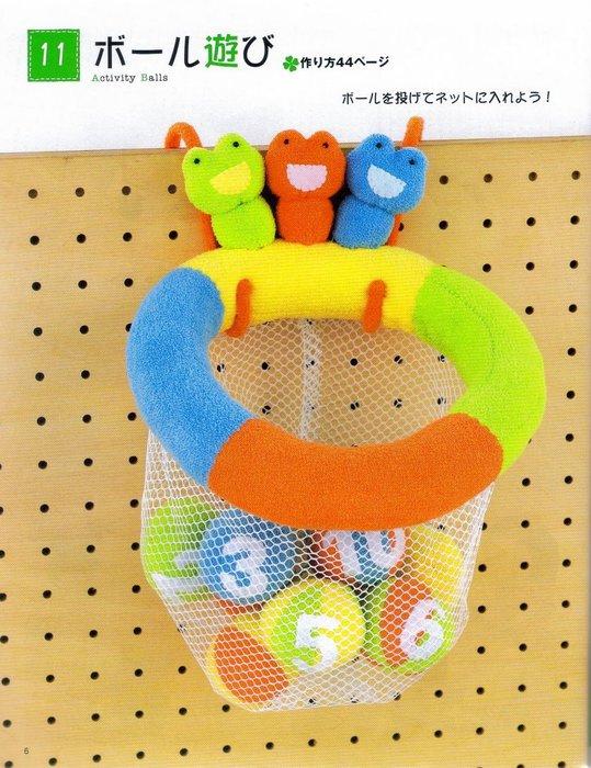 037_ 松 田惠子 的 不 织布 益智 玩具 作品 集 006 (539x700, 96Kb)