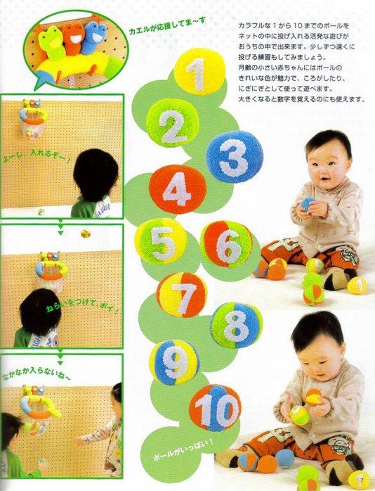 037_ 松 田惠子 的 不 织布 益智 玩具 作品 集 007 (534x700, 94Kb)