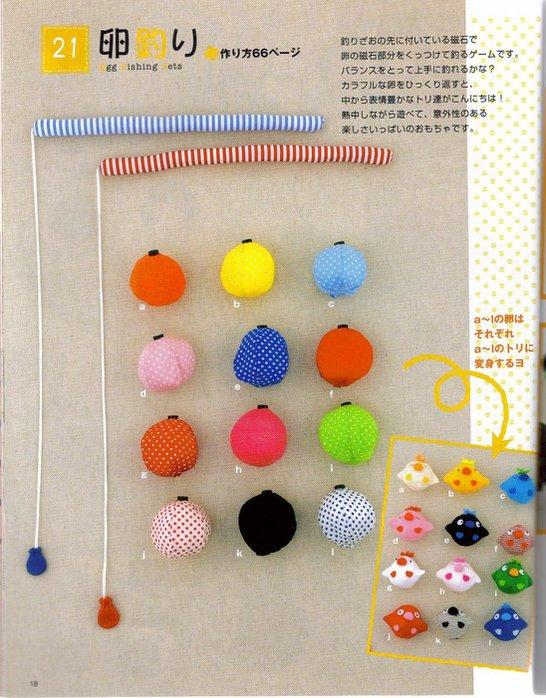 037_ 松 田惠子 的 不 织布 益智 玩具 作品 集 018 (546x700, 89Kb)
