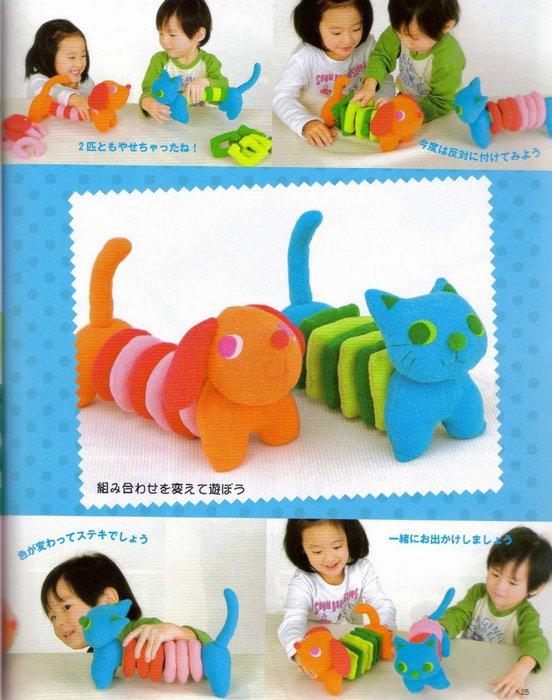 037_ 松 田惠子 的 不 织布 益智 玩具 作品 集 025 (552x700, 83Kb)