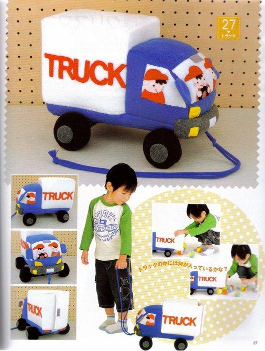 037_ 松 田惠子 的 不 织布 益智 玩具 作品 集 027 (530x700, 87Kb)