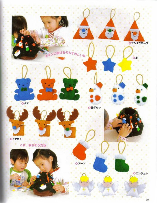 037_ 松 田惠子 的 不 织布 益智 玩具 作品 集 029 (544x700, 89Kb)