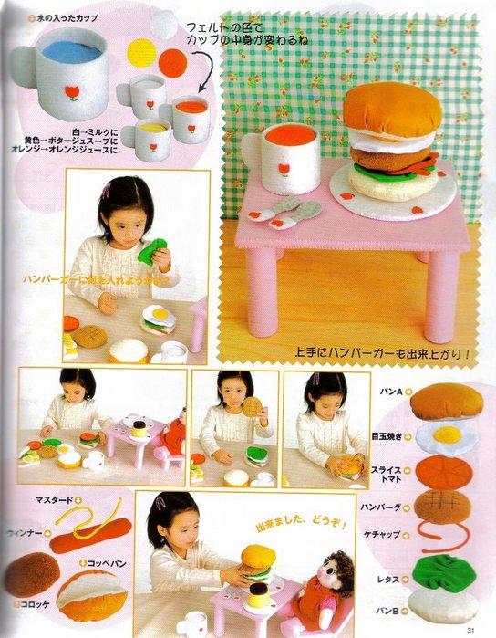 037_ 松 田惠子 的 不 织布 益智 玩具 作品 集 031 (544x700, 95Kb)