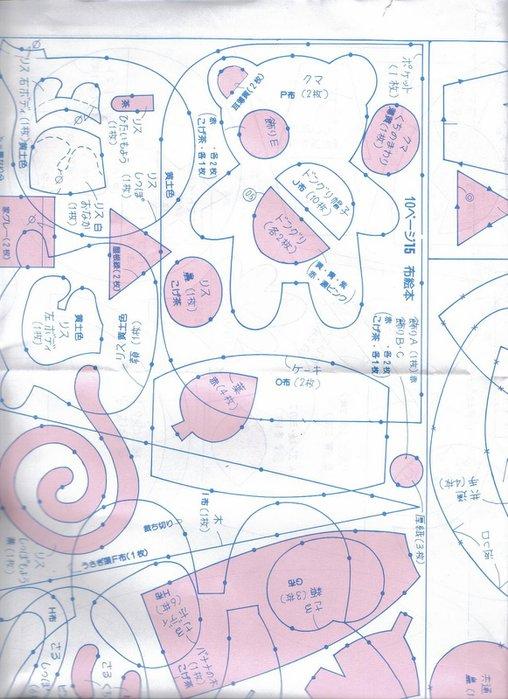 037_ 松 田惠子 的 不 织布 益智 玩具 作品 集 ~ 纸型 A 002 (508x700, 86Kb)