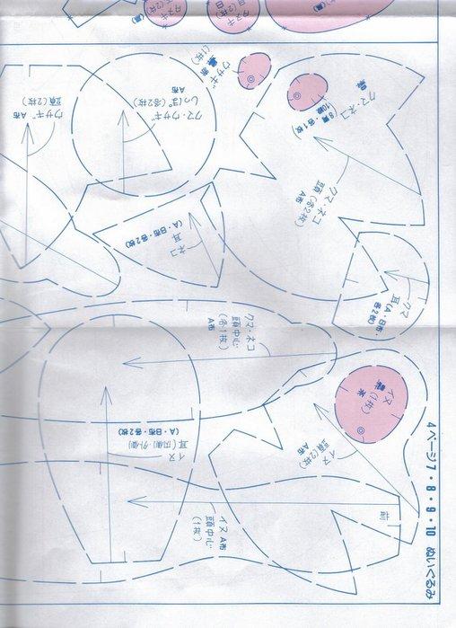 037_ 松 田惠子 的 不 织布 益智 玩具 作品 集 ~ 纸型 A 004 (508x700, 73Kb)