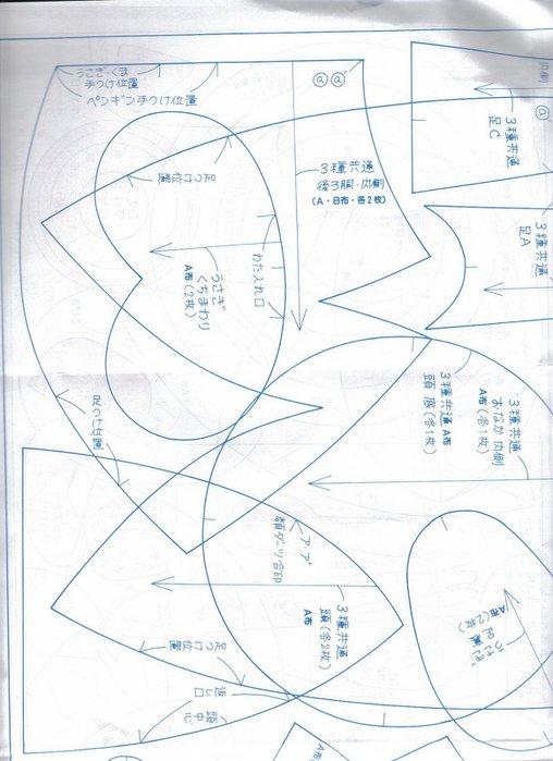 037_ 松 田惠子 的 不 织布 益智 玩具 作品 集 ~ 纸型 B 007 (508x700, 66Kb)