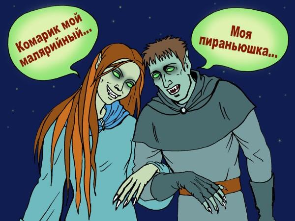 http://img1.liveinternet.ru/images/attach/c/3/75/698/75698281_3296663_152.jpg