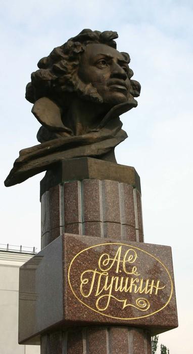 Alexander_Sergejewitsch_Puschkin (382x700, 59Kb)