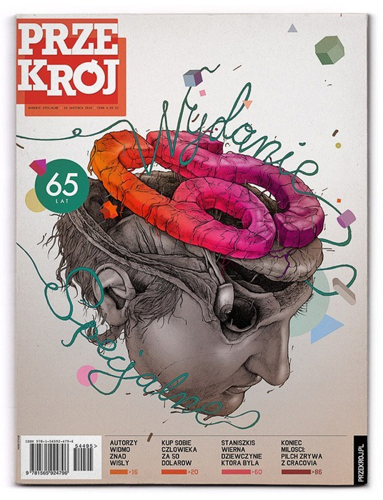 Польские художники - Grzegorz Domaradzki 3