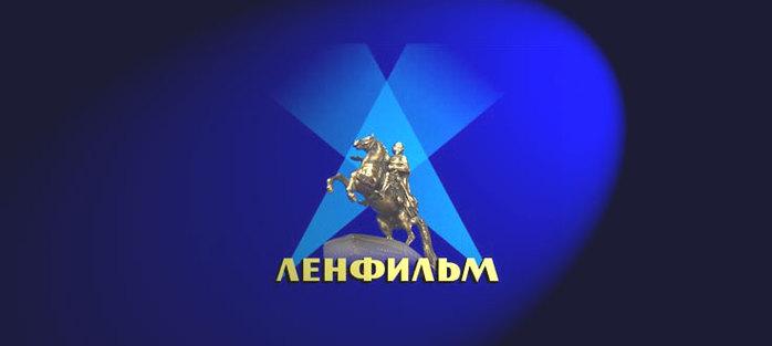 лен (700x313, 20Kb)