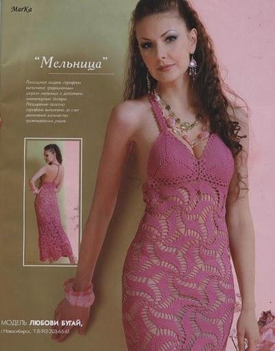 Вязание крючком - платье и