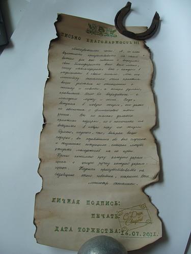 Состаривание бумаги для свитков. Обсуждение на LiveInternet - Российский Сервис Онлайн-Дневников