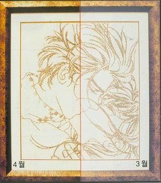 Китайский поцелуй (319x361, 27Kb)