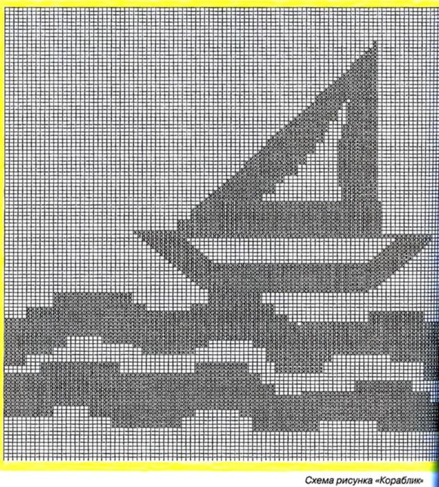 b8 (632x700, 512Kb)