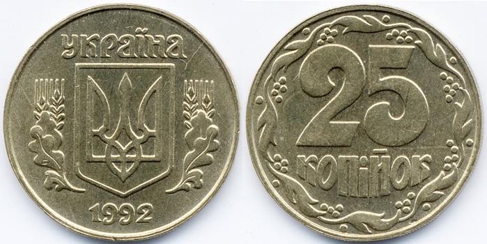 Стоимость копеек в украине 20 рублей беларусь 2011 года белка