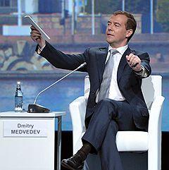 Медведев (240x241, 14Kb)