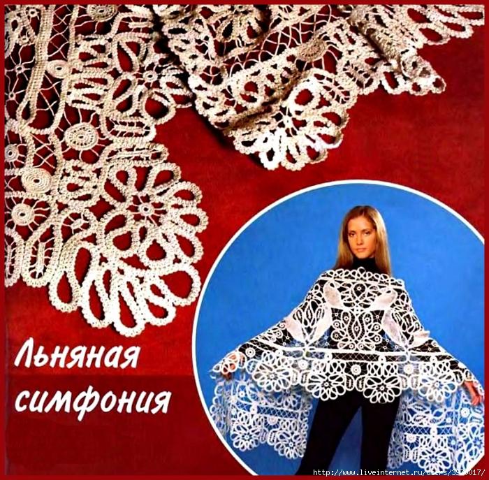 3970017_CHudesnyiemgnoveniya_Kryuchok12_05_3kopiya (700x687, 493Kb)
