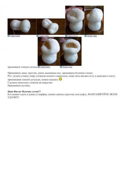 3551917_3813834_bear_5 (494x700, 118Kb)
