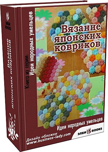 obl-kovrik-300 (360x504, 141Kb)