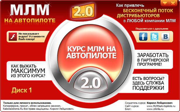 dvd1-mlm20 (618x384, 109Kb)