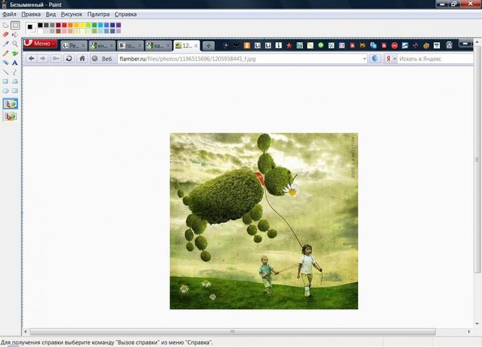 как вырезать изображение в файл