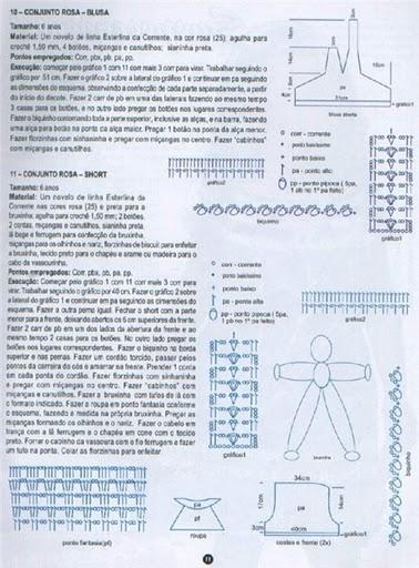 топ и шорты описание (378x512, 61Kb)