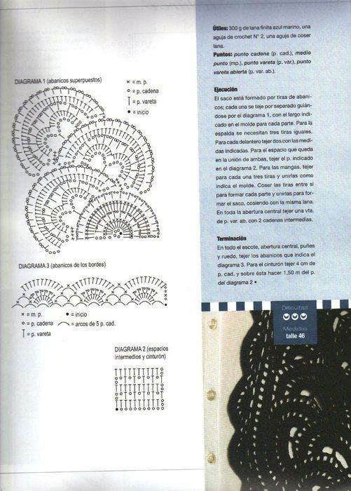 77-1 (501x700, 84Kb)