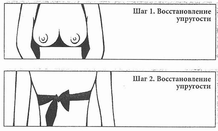 Сексуальное учение Белой Тигрицы (Си Лай) (700x419, 48Kb)