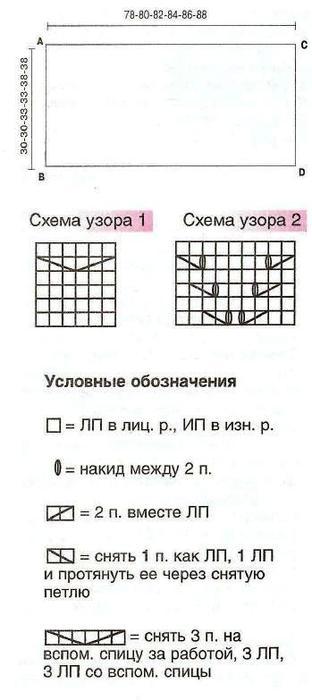 3 (312x700, 31Kb)