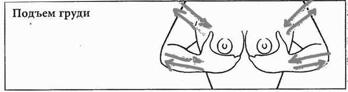 Сексуальное учение Белой Тигрицы (Си Лай) (700x185, 24Kb)