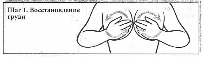 Сексуальное учение Белой Тигрицы (Си Лай) (700x195, 33Kb)