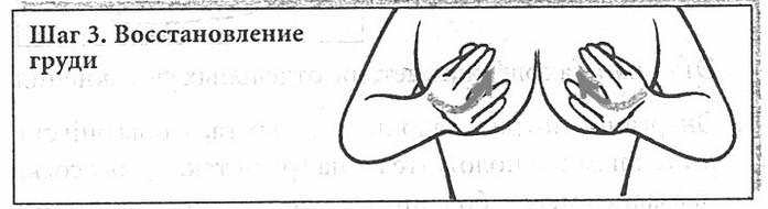 Сексуальное учение Белой Тигрицы (Си Лай) (700x190, 31Kb)
